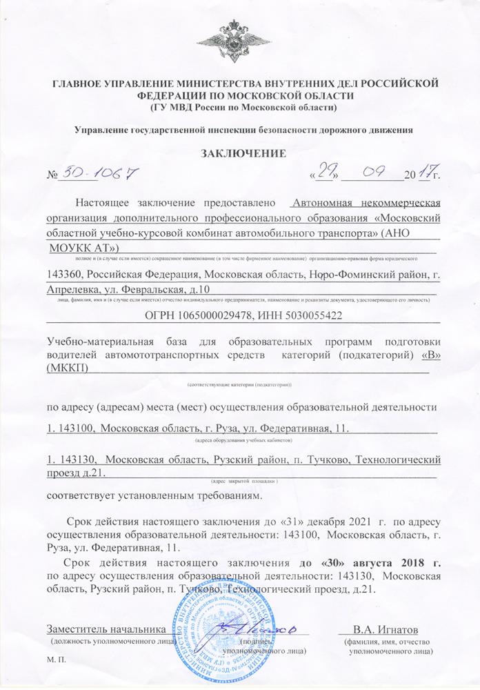 zakl_ruza_1
